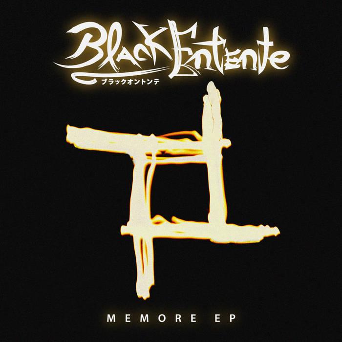 Memore EP cover art