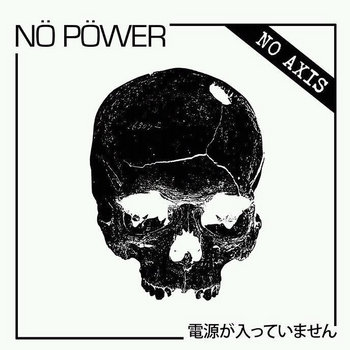 "No Axis 7"" cover art"
