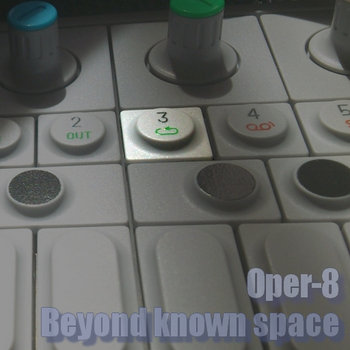 Beyond Known Space cover art