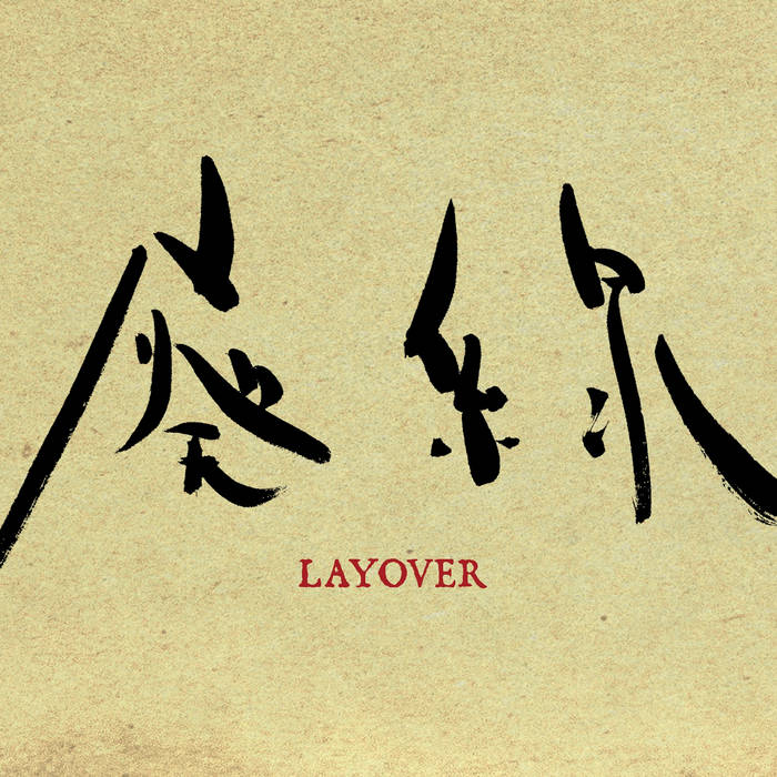 Layover cover art