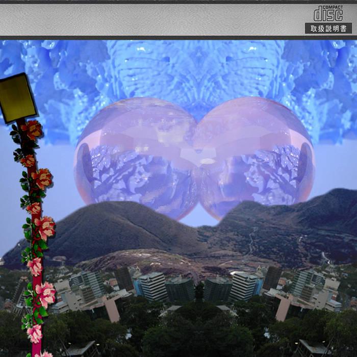 札幌コンテンポラリー cover art