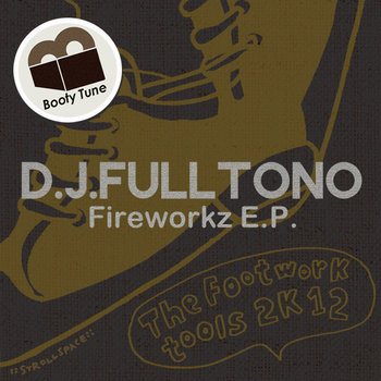 Fireworkz E.P. cover art