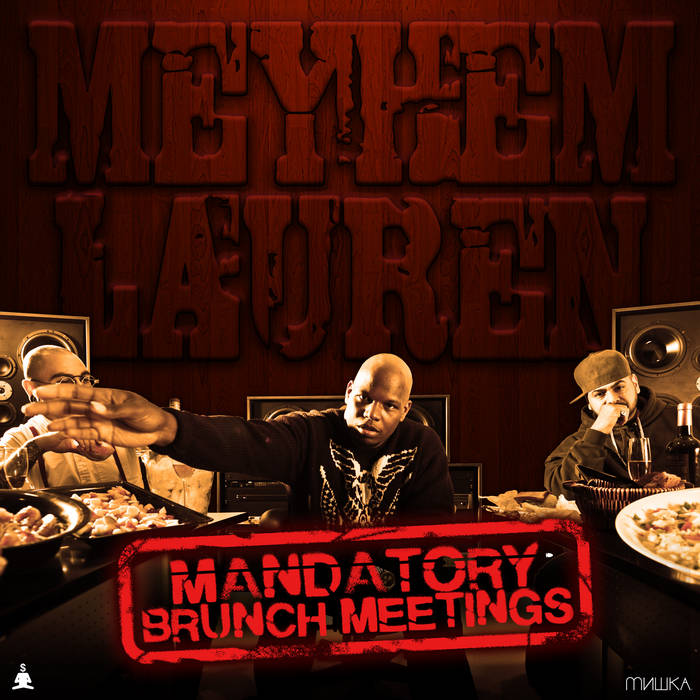 Mandatory Brunch Meetings cover art