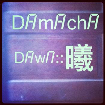 Dawn:: 曦 cover art