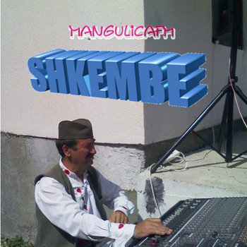 škembe cover art