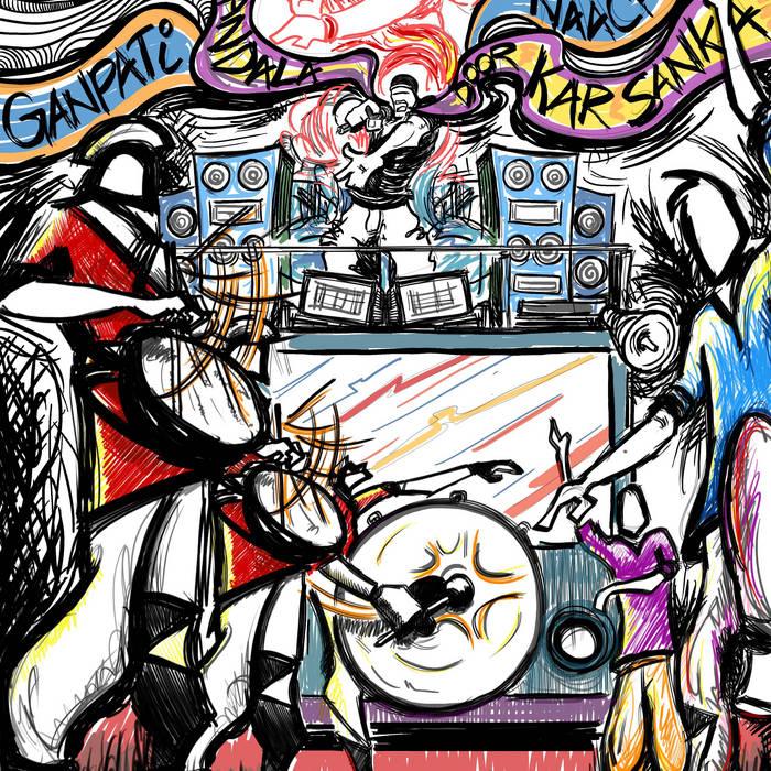 GONDHAL cover art