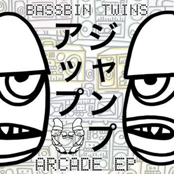 JUMP UP ARCADE EP cover art