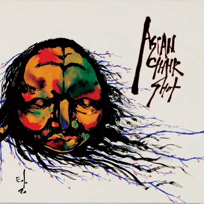 탈 Mask cover art