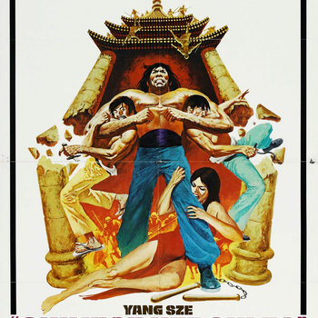 BOLO YEUNG-CHINESE HERCULES cover art