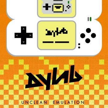 Unclean Emulation cover art