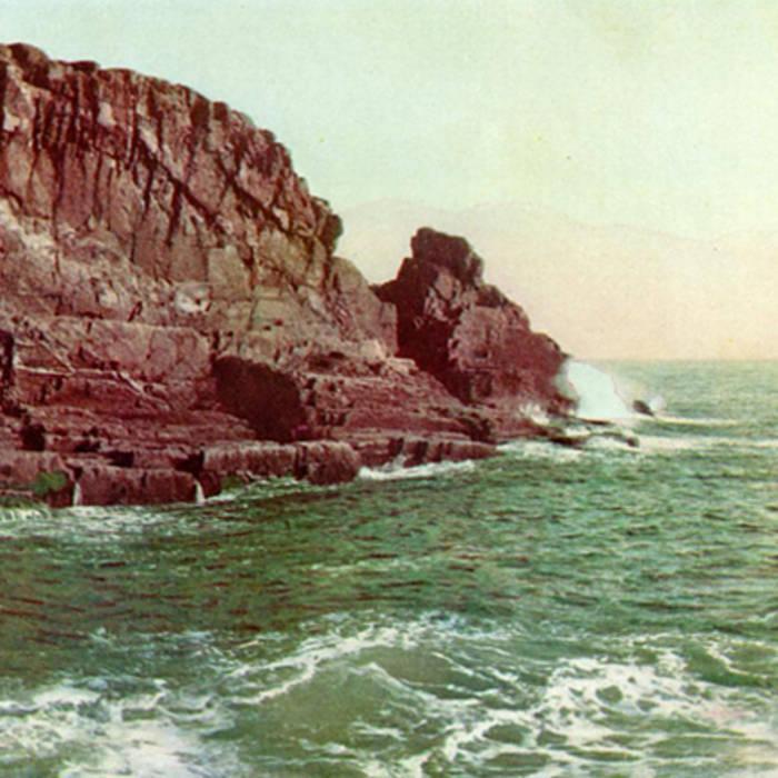 The Lost Sea cover art