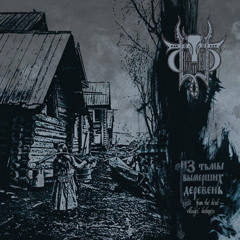 From The Dead Villages' Darkness cover art