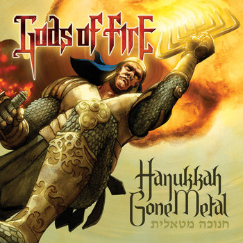 Hanukkah Gone Metal cover art