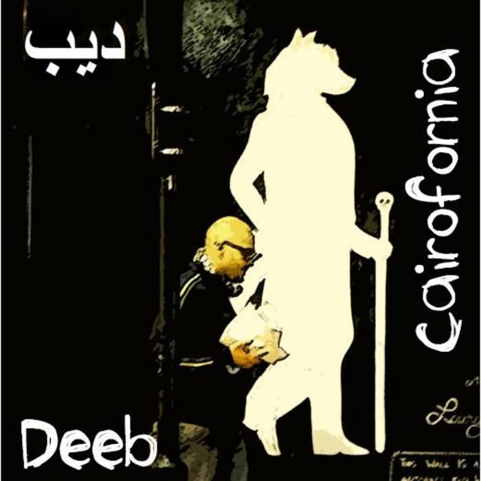Cairofornia EP cover art