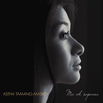 Ma Ek Sapana cover art