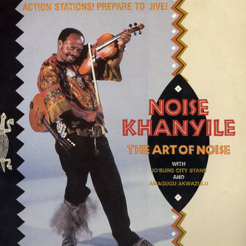 The Art Of Noise cover art