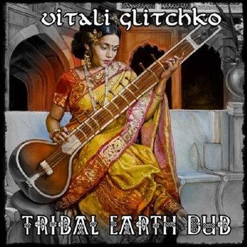 Tribal Earth Dub (Free Track) cover art