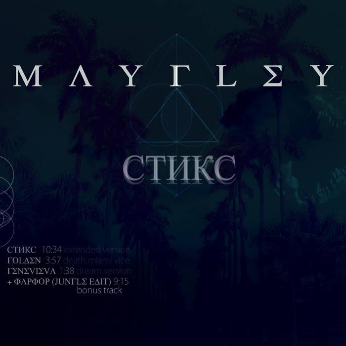 STYX cover art