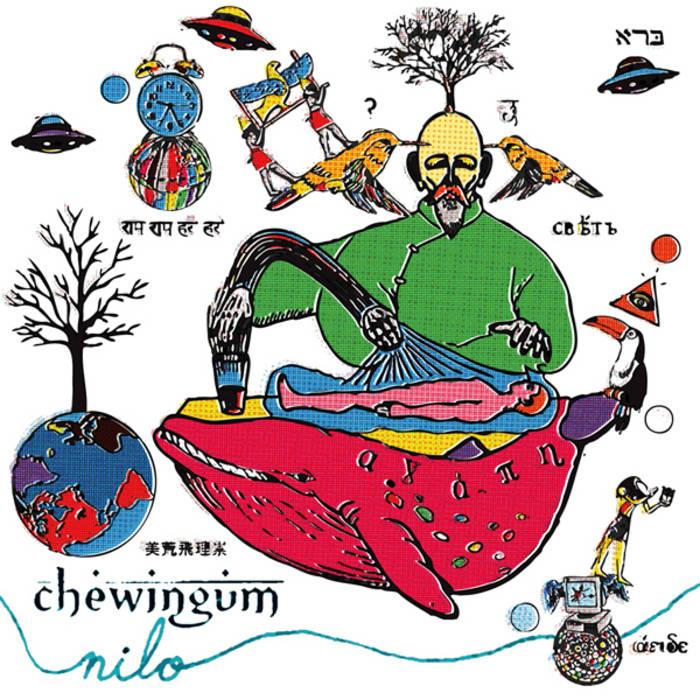 Nilo cover art