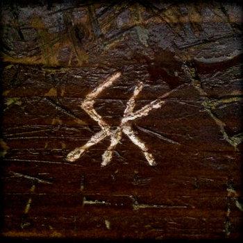S.K. EP cover art