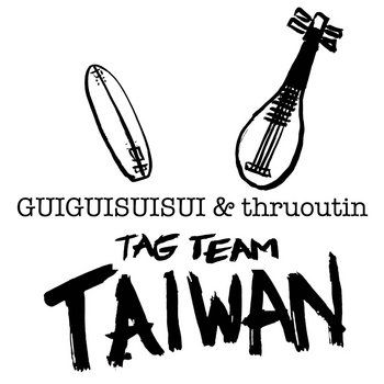 Tag Team Taiwan cover art