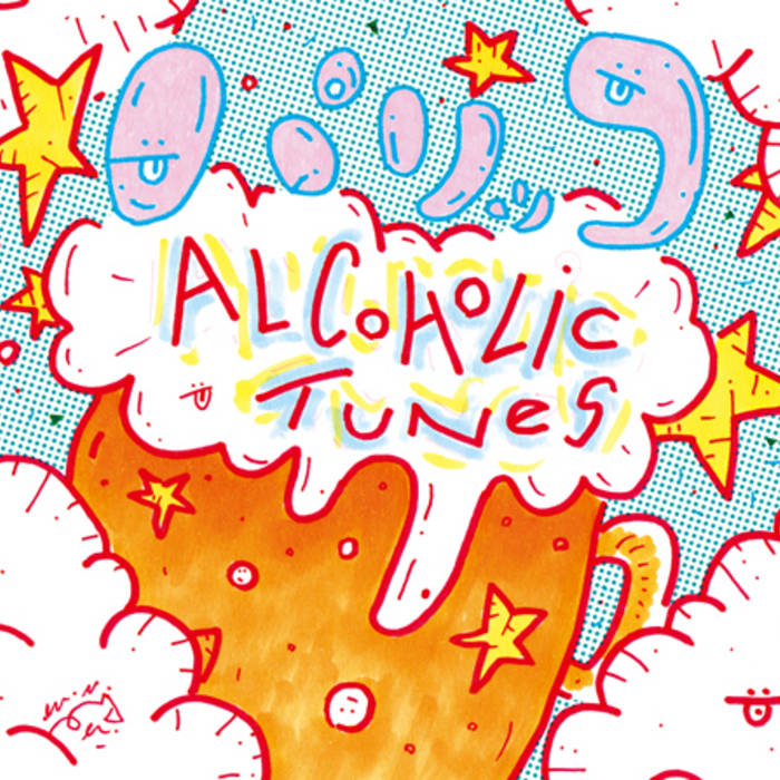 ALCOHOLIC TUNES cover art