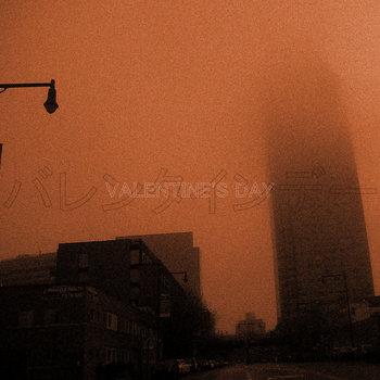 VALENTINE'S DAY cover art