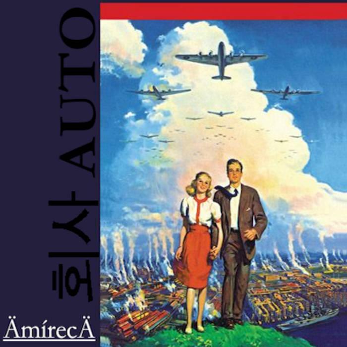 ÄmírecÄ cover art