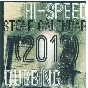 Stone Calendar (2012) cover art
