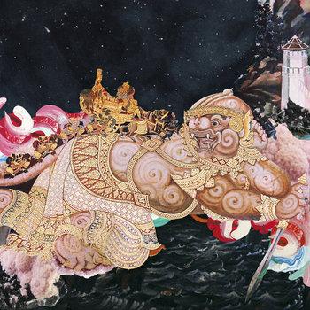 Mynah cover art