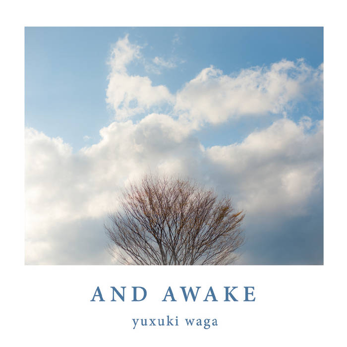 AND AWAKE cover art