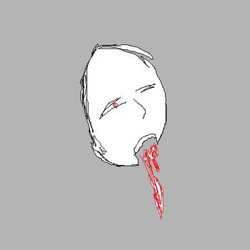 killingmachine cover art