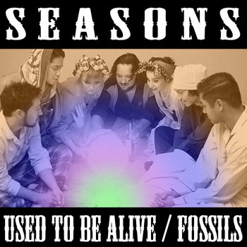 Fossils / Used to Be Alive (Singles) cover art