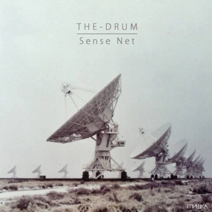 Sense Net EP cover art