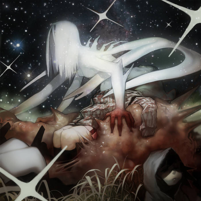 変身 第二形態~The Metamorphosis 2nd Form~ cover art