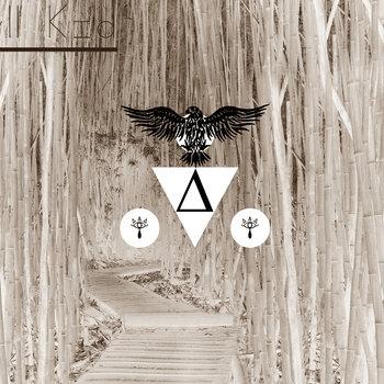 Demo2012 cover art