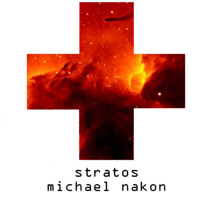 Stratos EP cover art