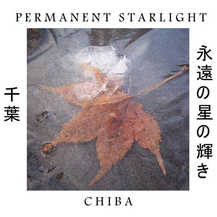 Chiba cover art