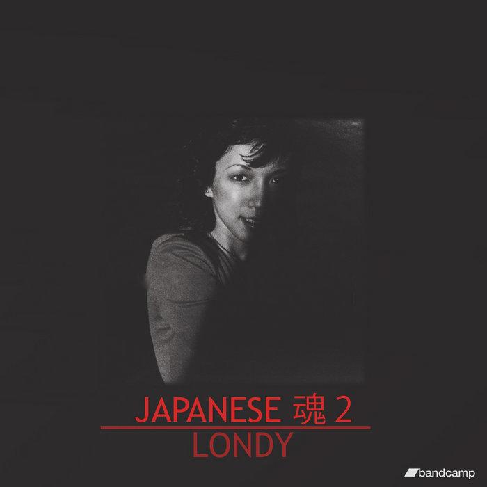 Japanese 魂 2 cover art