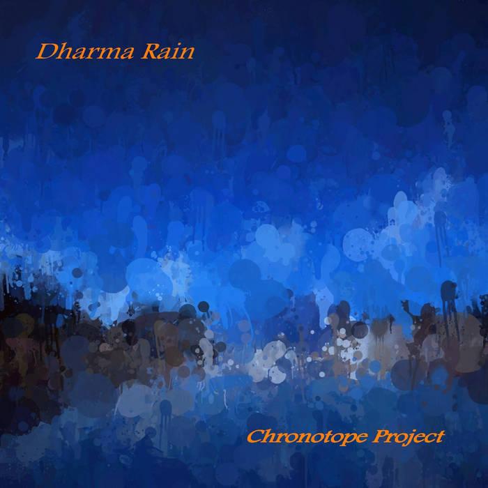 Dharma Rain cover art
