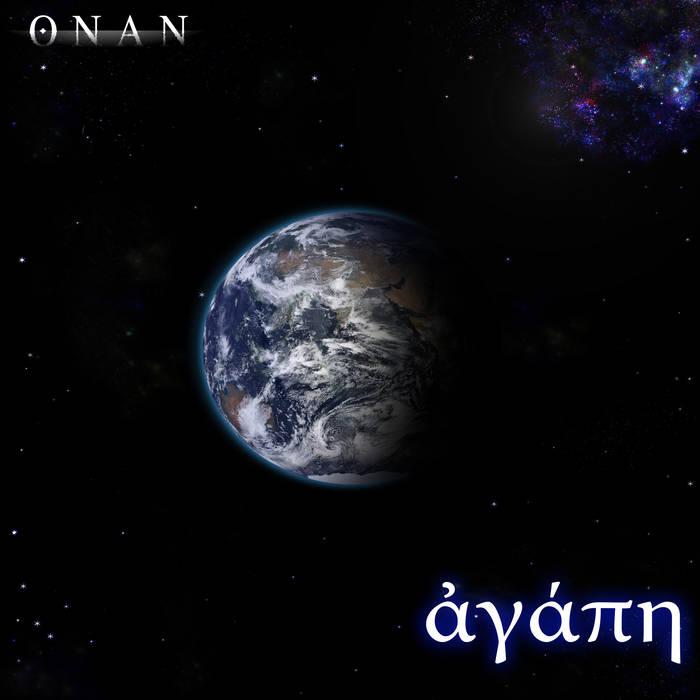 Agápē cover art