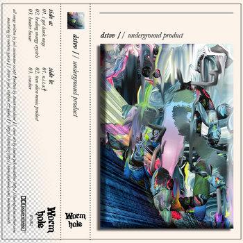 """UNDERGROUND PRODUCT"" EP cover art"