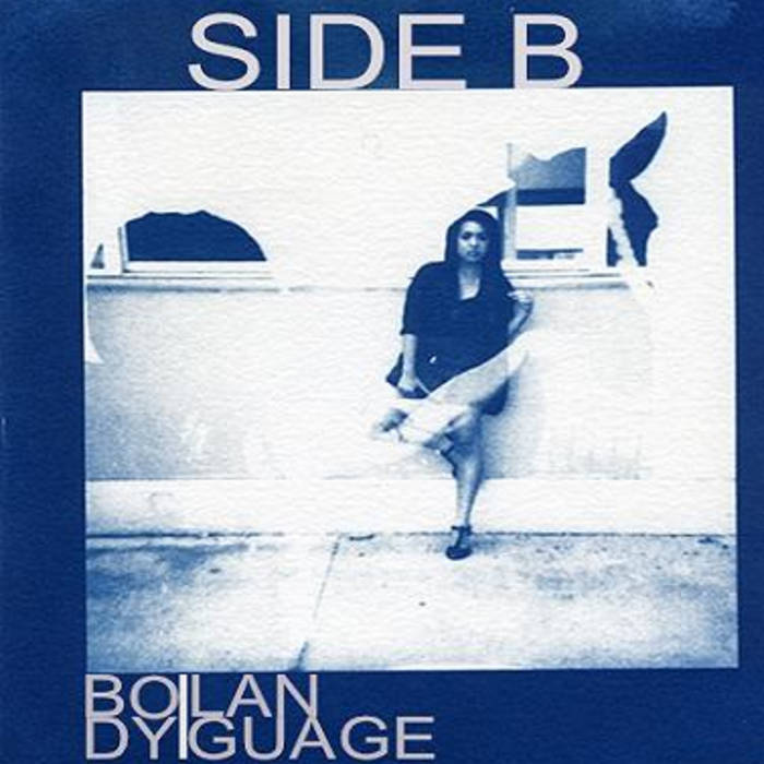 Bodylanguage cover art