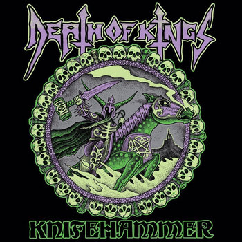 "Knifehammer/Beneath the Obsidian 7"" cover art"