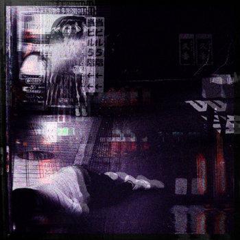 Kegare cover art