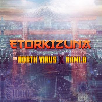 Etorkizuna E.P cover art