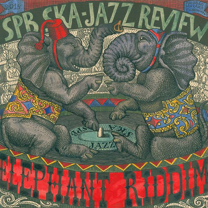 Elephant Riddim cover art