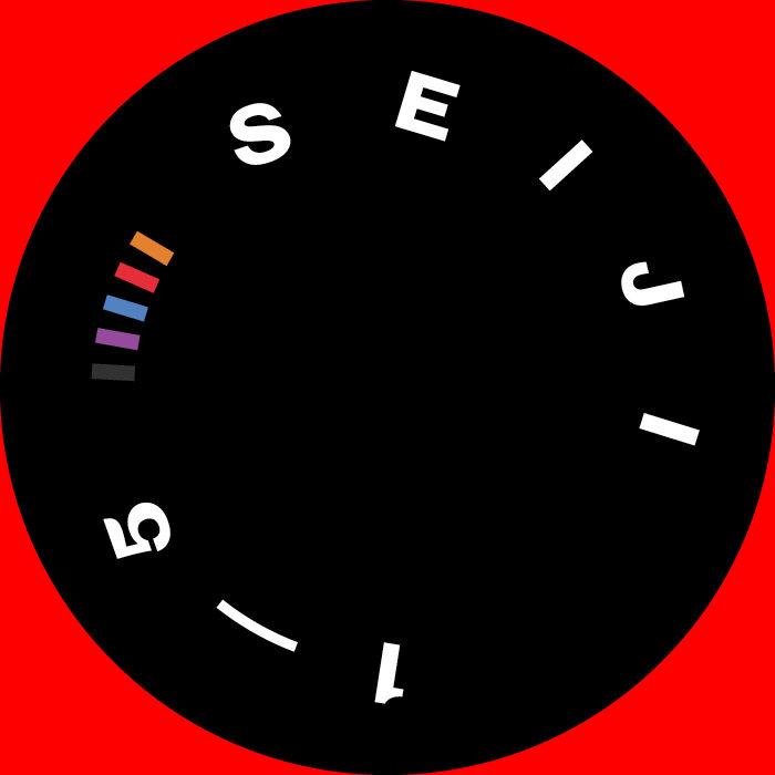 Seiji 1-5 cover art