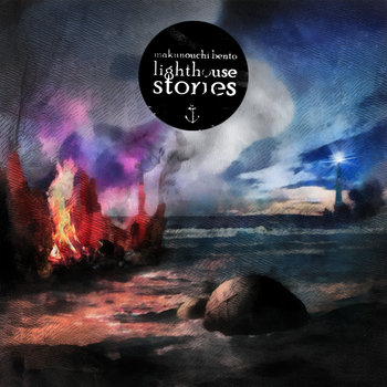 Lighthouse Stories cover art