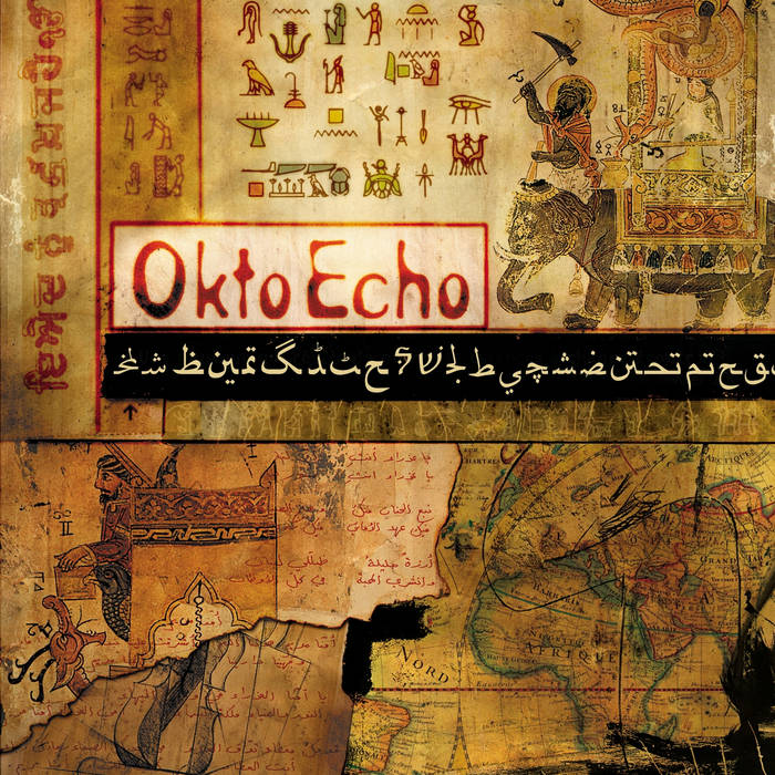 OktoEcho cover art